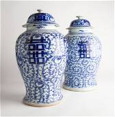 Pair of Early 20th C Chinese Porcelaine Ginger Jars