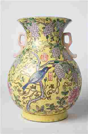 Chinese Qianlong Marked Yellow Porcelain Vase