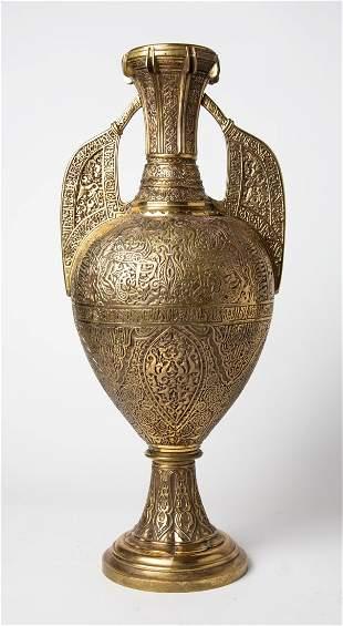 Tiffany & Co.(Attr.) Islamic Alhambra Bronze Vase