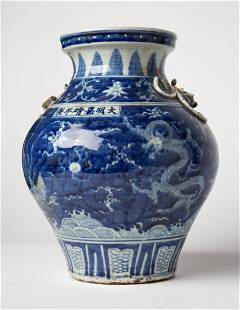 20th Century Chinese White & Blue MEIPING Vase
