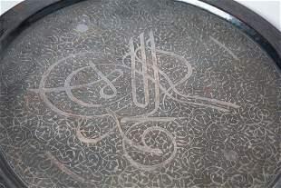 Mid Century Turkish Copper Silver Inlay Service Platter