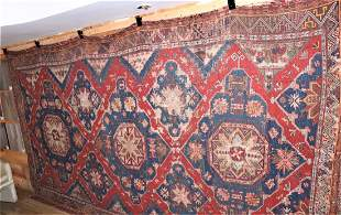 Antique Caucasian Kilim AFSHAR SUZANI 7'3 x 13'4