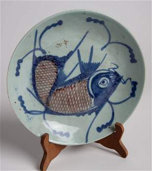 Vintage Chinese Blue & White Fish Plate