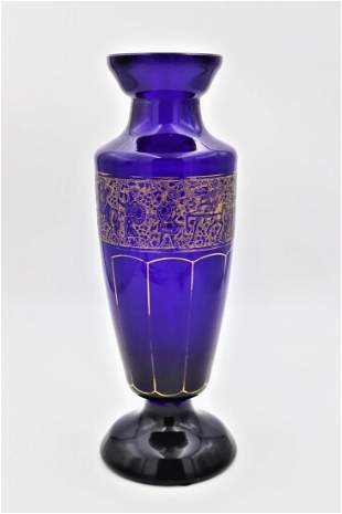 CZECH Hand Painted Floral & Gilt Candy Jar Container