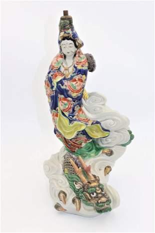 Chinese Guanyin Porcelaine Figurine w/Dragon