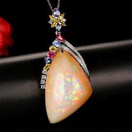 18K White Gold 46.71 CT Opal & Diamond Pendant