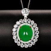 18K White Gold 8.42 CTW Emerald & Diamond Pendant