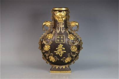 Chinese Decorative Gilt Bronze Fu & Shou Pattern Vase