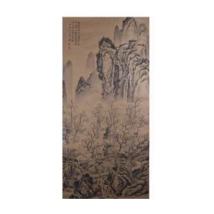 A Chinese Scroll Painting, Wang Hui Mark