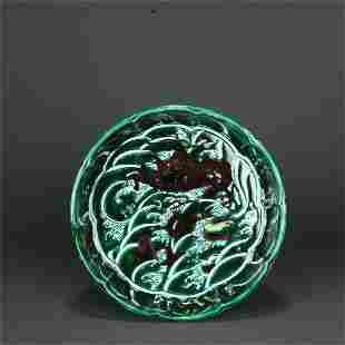 A Chinese San-Cai Glazed Porcelain Plate