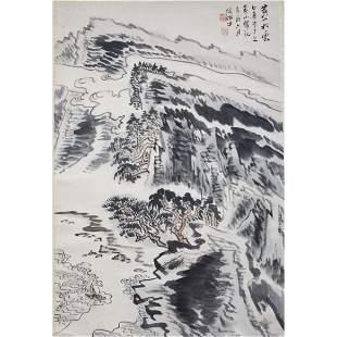 A Chinese Scroll Painting, Lu Yanshao Mark