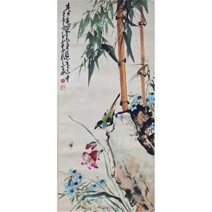 A Chinese Scroll Painting, Zhao Shaoang Mark