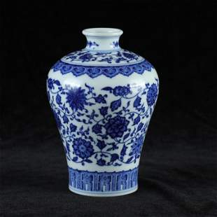 A Chinese Blue and White Porcelain Meiping Vase