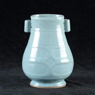 A Chinese Celadon Glazed Porcelain Vase