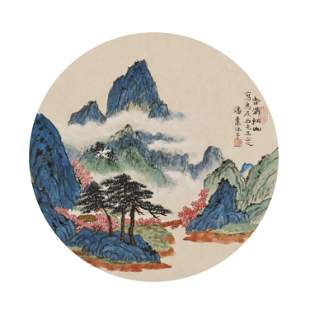 A Chinese Painting, Pan Su Mark