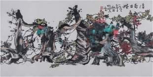 A Chinese Scroll Painting, Yang Yanwen Mark