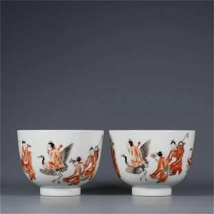 A Pair of Wu-Cai Glazed Porcelain Cups