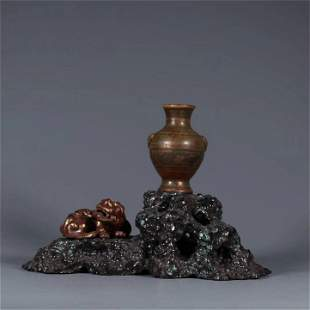 A Porcelain Beast Shaped Ornament
