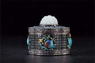 A Silver Lidded Box with Jade Inlaid