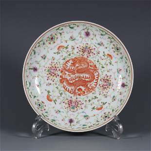 A Coral Red Glazed Famille Rose Porcelain Plate