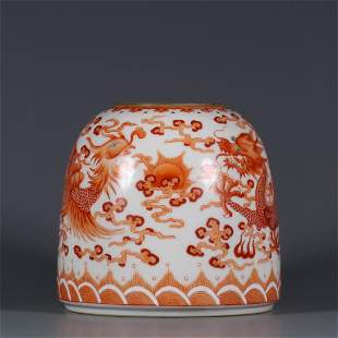 A Coral Red Glazed Porcelain Water Pot