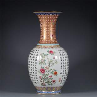 A Famille Rose Flower Patterned Vase with Calligraphy