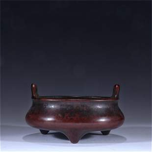 A Bronze Tripod Incense Burner with Double Ear