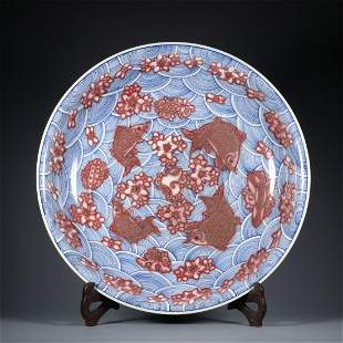 An Iron Red Glazed Porcelain Plate