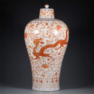 A Coral Red Glazed Porcelain Meiping Vase