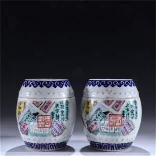 A Pair of Famille Rose Porcelain Lidded Jars