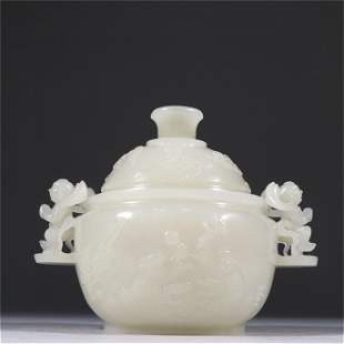 A Carved Jade Lidded Censer with Calligraphy