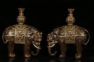 A Pair of Gilt Bronze Decorations
