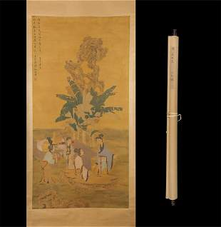 A Chinese Scroll Painting, Tang Yin Mark