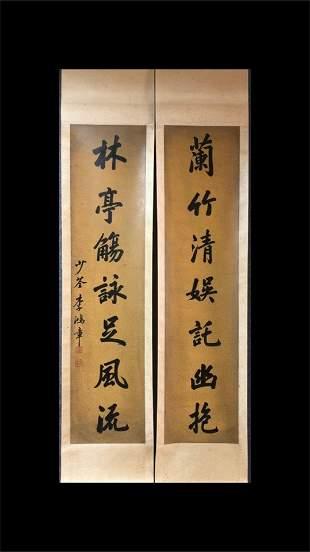 A Chinese Scroll Calligraphy, Li Hongzhang Mark