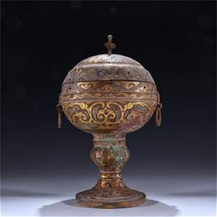 A Gilt Bronze Incense Burner with Cover