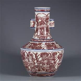 An Iron-Red Glazed Porcelain Vase