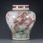 A Wu-Cai Glazed Dragon Patterned Pocelain Jar