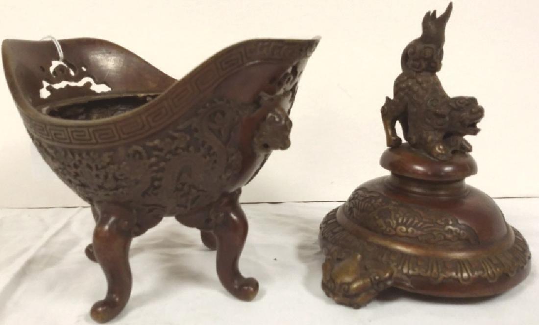 "Oriental bronze 9 1/2"" lidded censer - 4"