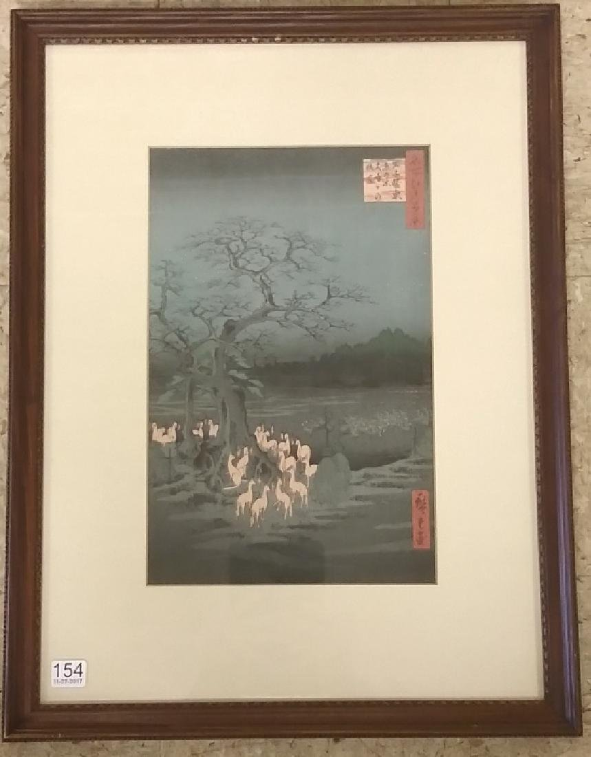 "Framed Hiroshige woodblock ""New Years Eve Foxfires"""