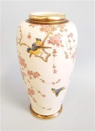 Satsuma signed vase - late Meiji or Taisho period
