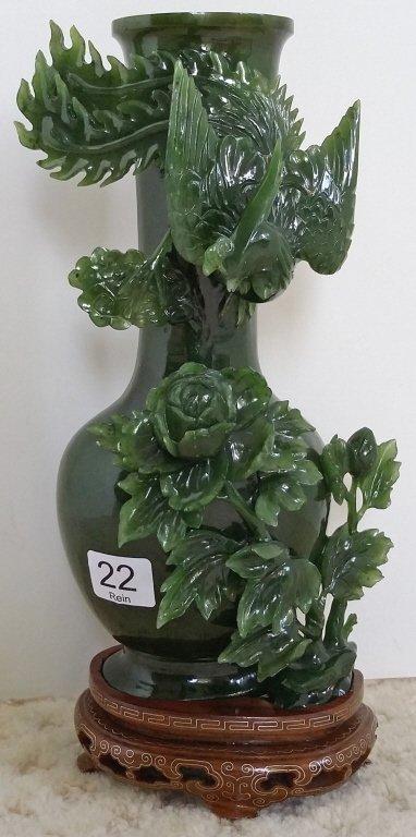 "10"" carved jade vase with bird design on stand"