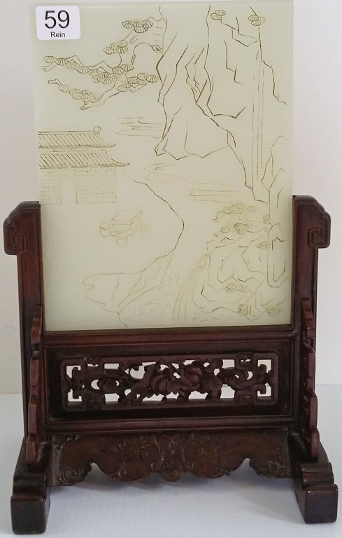 """8""""x 12"""" etched jade table screen with wood stand"""