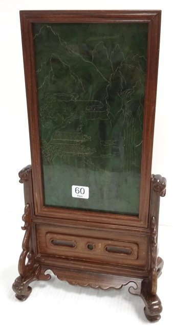 "9""x 15"" carved jade table screen with wood stand"