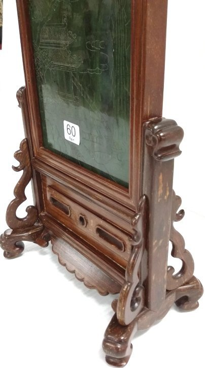 "9""x 15"" carved jade table screen with wood stand - 4"