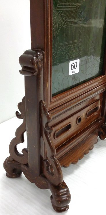 "9""x 15"" carved jade table screen with wood stand - 5"