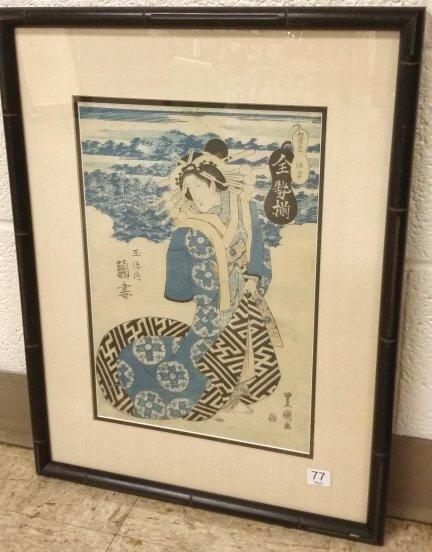 "Framed Japanese woodblock print- Tono Kuni 10""x 14"""