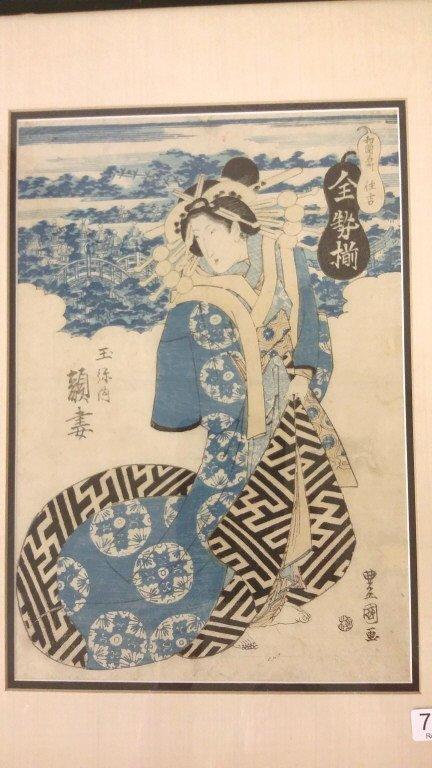 "Framed Japanese woodblock print- Tono Kuni 10""x 14"" - 2"