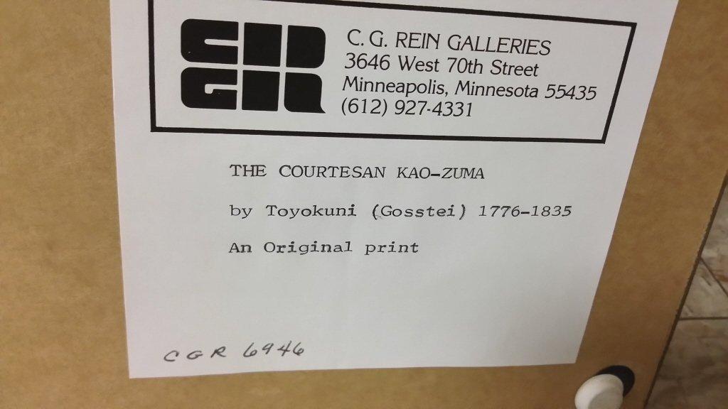 "Framed Japanese woodblock print- Tono Kuni 10""x 14"" - 4"