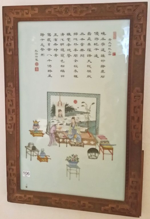 Antique framed Chinese celadon plaque/ table screen 16