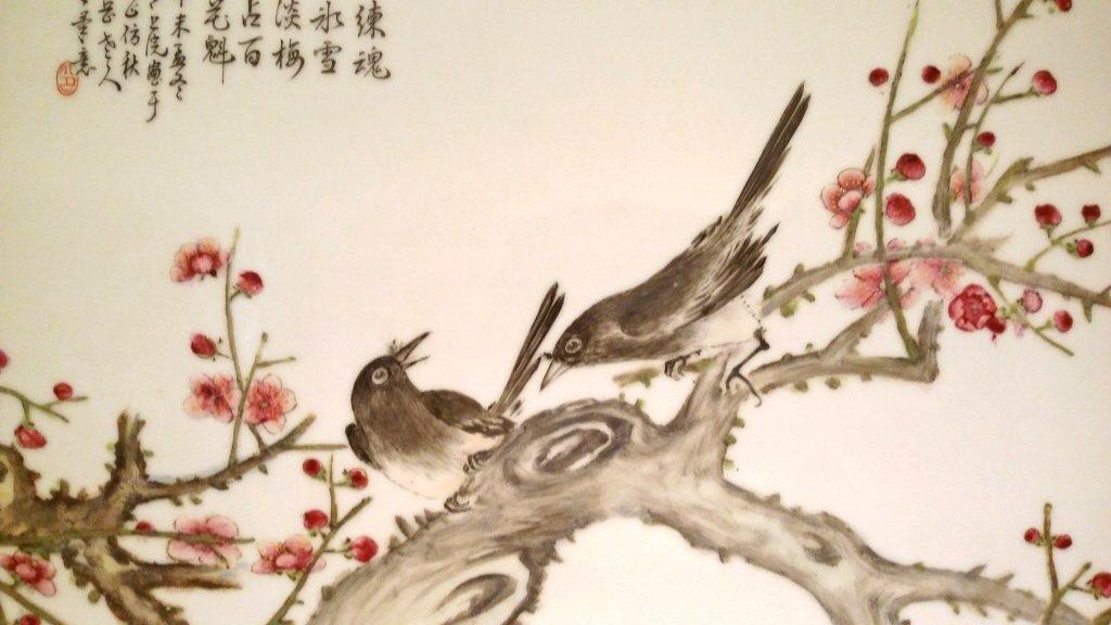 "Framed Chinese porcelain plaque- birds 9 1/2""x 15"" - 2"
